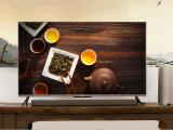 小米电视3S新品即将上市:尺寸完美 售价更低!