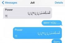 iOS新BUG:一条信息让你的iPhone死机
