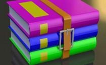 压缩/解压缩软件WinRAR 5.20简体中文官方原版下载+激活