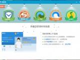 [无需软件]最新QQ勋章墙破解补丁大全 覆盖QQ版本7.3-8.0