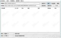 道客巴巴免费下载器v1.01最新破解版