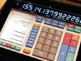iPad为何不内置计算器应用?真相在乔布斯