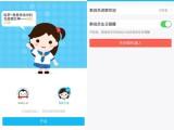 QQ群新玩法 智能机器人QQ小冰入驻Q群