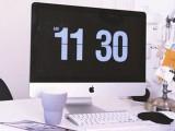 Fliqlo高逼格翻页时钟屏保 点亮你的屏幕