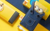 充电宝也卖萌 魅族小黄人双向快充移动电源发布