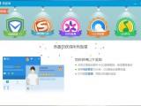 腾讯QQ(8.9.5)点亮勋章墙破解补丁