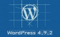 [更新]WordPress 4.9.2 安全维护更新版本发布