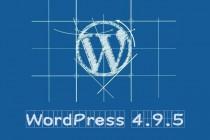 [更新]WordPress 4.9.5 安全维护更新版本发布
