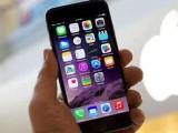阿里云企业邮箱怎么在iPhoneX/8(iOS 11)上设置