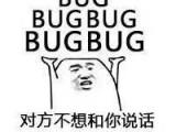 Safari罕见BUG 数字在a标签下display:none;无效