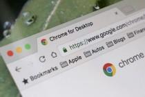 谷歌Chrome上传文件未响应的解决办法
