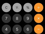 苹果iOS系统自带计算器没有退格键怎么办?