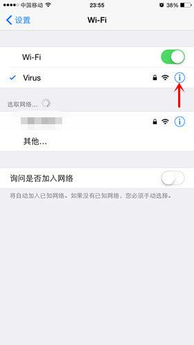 iPhone无法连接到AppStore,三步轻松解决。