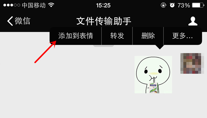 小技巧:iPhone微信表情如何导入GIF动图