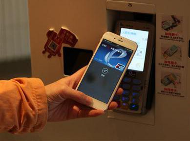 Apple Pay线下支付使用方式