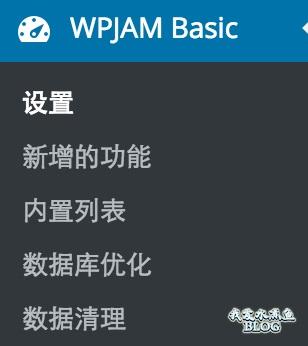 wpjam-basic