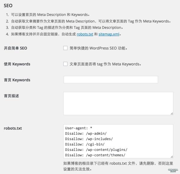 WordPress超强优化插件WPJAM-Basic免费下载 原价299