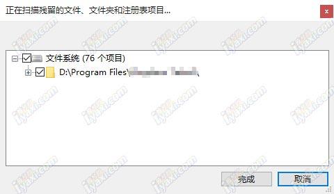 好用的卸载软件 Geek Uninstaller简体中文便携版
