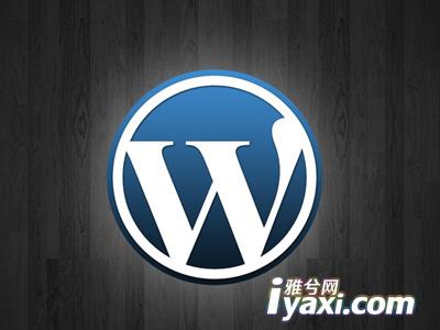 WordPress优化之为页面链接添加.html伪静态后缀