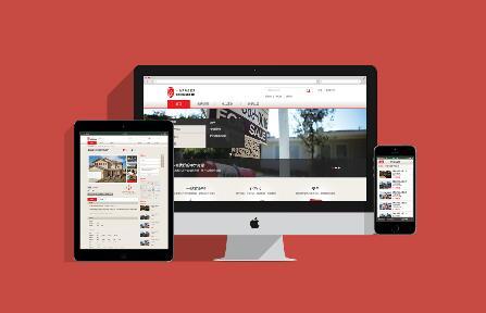 企业标配网站已成趋势 五大建站原则需注意
