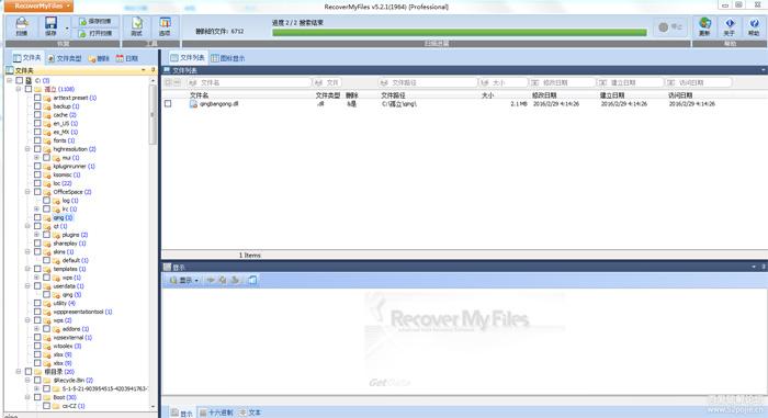 数据恢复工具Recover MyFiles 5.2.1.1964 官方简体中文破解版