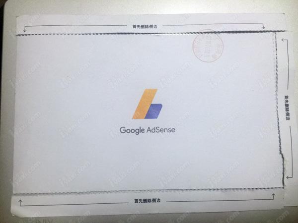 终于收到谷歌Adsense账户PIN码了