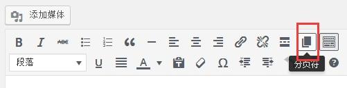 纯代码为WordPress添加文章分页功能