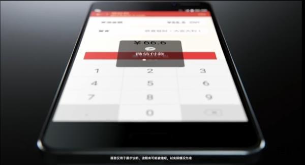 情怀之作  Nokia 6全方位评测