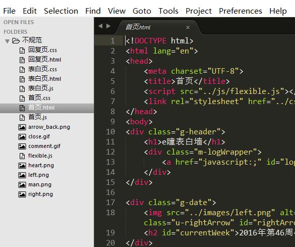 前端干货:如何写出优雅的css代码 ?