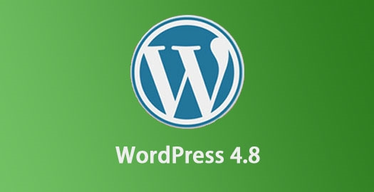 WordPress 4.8正式版发布 小工具更新多多