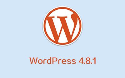 WordPress发布4.8.1正式版 新增纯HTML小工具