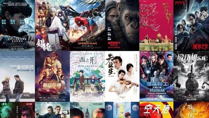 告别暑期国产烂片保护月 9月有哪些电影值得看?