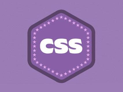 常用的几个CSS前端效果 更轻松的写页面