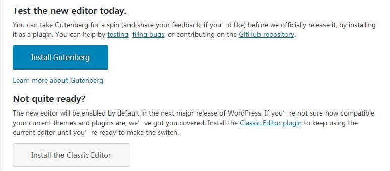 WordPress 4.9.8正式版发布 推出Gutenberg编辑器