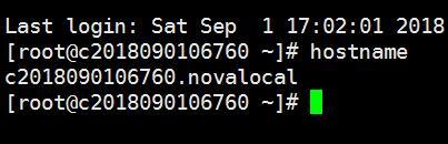 手把手教你修改Linux(CentOS)主机名(hostname)