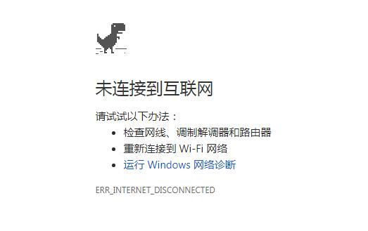 Chrome浏览器十周年小恐龙彩蛋是什么