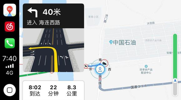 Carplay使用百度地图 导航不显示路口放大怎么办
