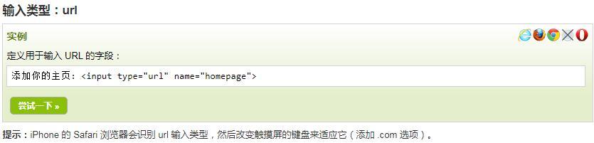WordPress小工具无法保存 踩坑type=